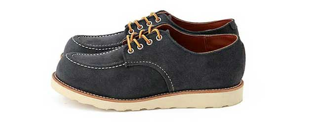 Crafted_American_Beams_Red_Wing_Navy_Work_Oxfords_Featured